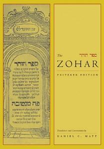 zoharIV_cover
