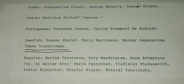 Brodsky-List-5