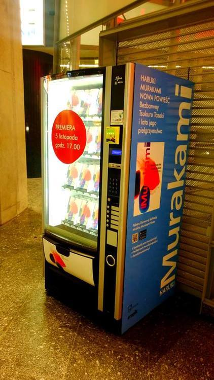vending.machine