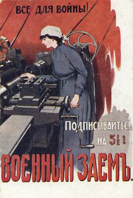 World War I Pictorial, Box 33