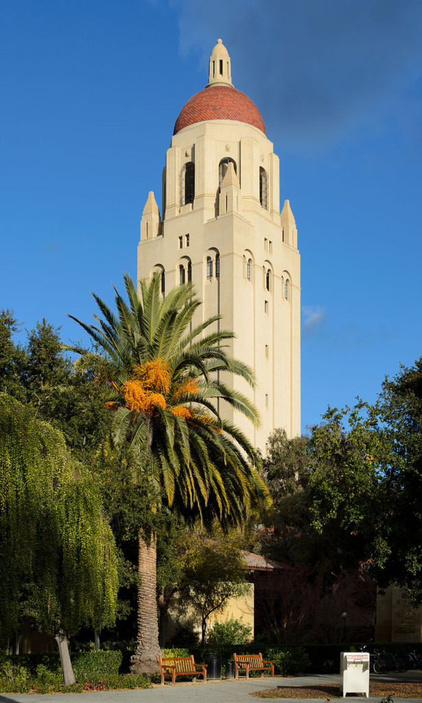 Hoover_Tower