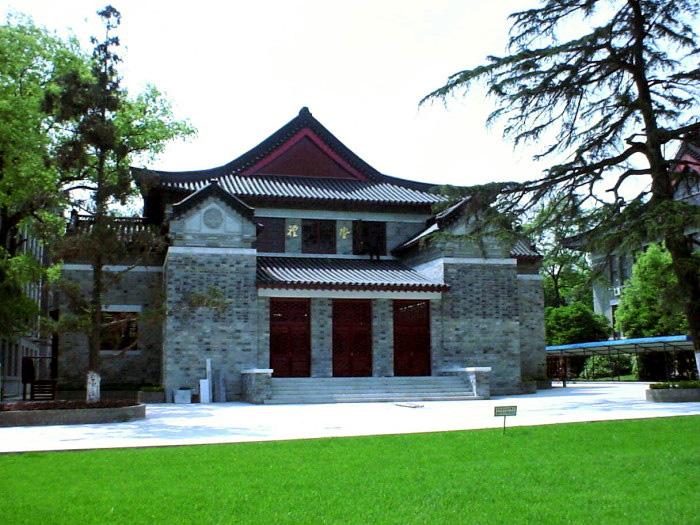 greathall-nanjing